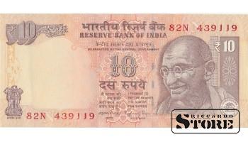10 рупий