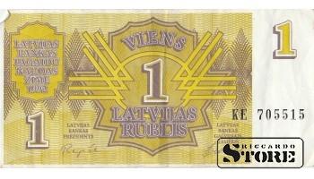 1 Латвийских рубль 1992 год