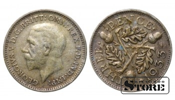1933 Great Britain UK Coin Silver Ag Coinage Rare 3 Pence KM#831 #UK717