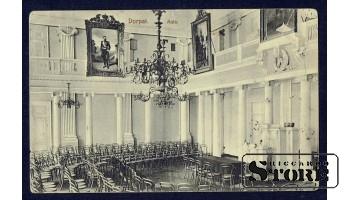 Старинная открытка Российской Империи Зал Заседаний