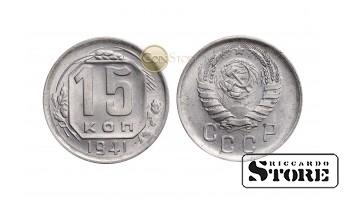 МОНЕТА, СССР , 15 КОПЕЕК 1941 ГОД
