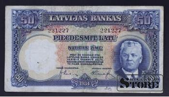 Банкнота, Латвия , 50 лат 1934 год - 221227