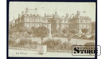 Старинная открытка Ле Сенат