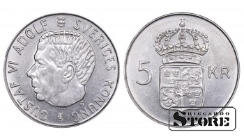 1955 Sweden King Gustaf VI Adolf (1950 - 1973) Coin Coinage Standard 5 Kronor KM#829 #SW117