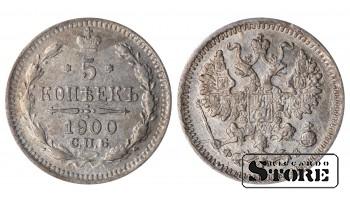 1900 Russian Coin Silver Ag Coinage Rare Nicholas II 5 Kopeks Y#19a #RI765