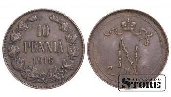 1916 Finland Emperor Nicholas II (1895 - 1917) Coin Coinage Standard 10 pennia KM#14 #F433