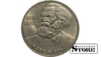1 рубль 1983 года, Карл Маркс