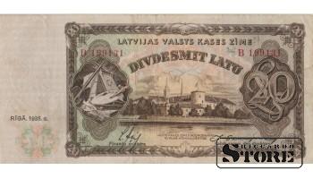Банкнота , 20 Лат 1935 год - В 199131