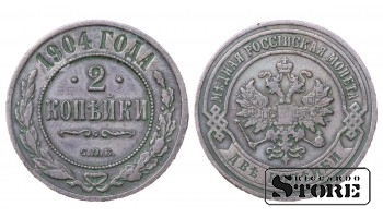 2 КОПЕЙКА С.П.Б 1904 ГОД