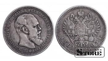 1 Рубль (АГ) , 1893 год , Серебро , Российская империя
