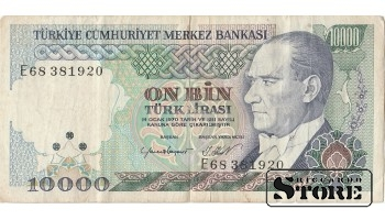 on bin türk lirası