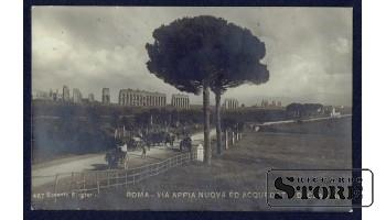 Старинная открытка Российской Империи Вид Рима 18 века