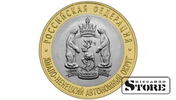 10 rubļi (2010) Jamalo-Ņeņeckas Autonomais Apgabals (SPMN)