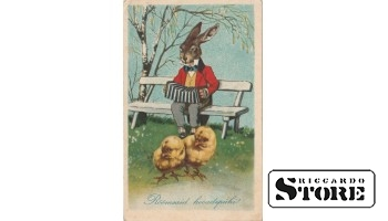 Старинная Пасхальная открытка - 26