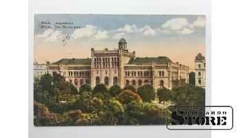 Atklātne. Rīga. Augstskola 1920-30-e gadi.