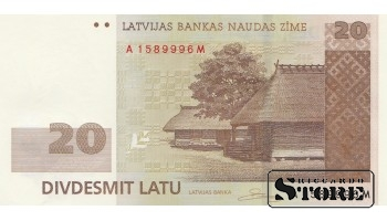 BANKNOTE, LATVIA, 20 Lats 2009 - UNC