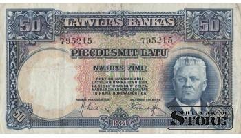 Банкнота, 50 лат 1934 год - 795215