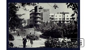 Старинная открытка CCCP 1961 г.