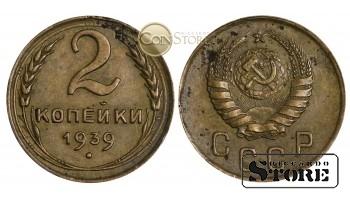 МОНЕТА, СССР , 2 КОПЕЙКИ 1939 ГОД