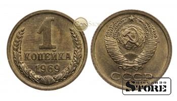 МОНЕТА, СССР , 1 КОПЕЙКА 1969 ГОД - ШТЕМПЕЛЬНЫЙ БЛЕСК