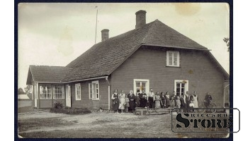 Старинная открытка Фотография после собрания