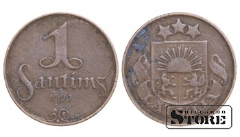 1922 Latvia First Republic (1922 - 1940) Coin Coinage Standard 1 Santims KM#1 #LV470
