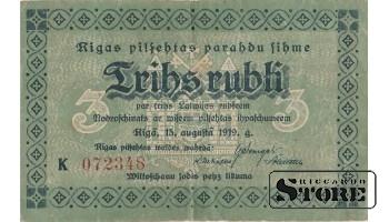 3 rubli 1919 gads