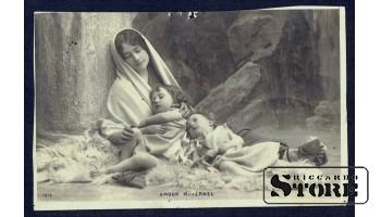 Коллекционная открытка Российской Империи Отдых в пути