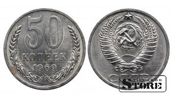 МОНЕТА, СССР , 50 КОПЕЕК 1969 ГОД