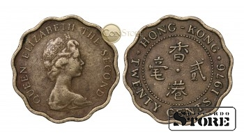 Гонконг , 20 центов 1976 год