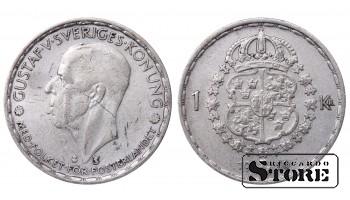 1950 Sweden King Gustav V (1908 - 1950) Coin Coinage Standard 1 Krona KM#814 #SW137