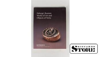 Каталог, Sotheby's, Фаберже, Русские произведения искусства и предметы Vertu, Нью-Йорк, 1995.