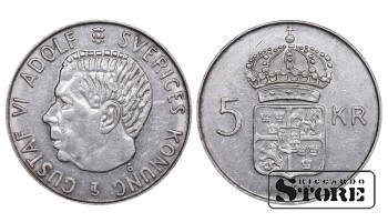 1955 Sweden King Gustaf VI Adolf (1950 - 1973) Coin Coinage Standard 5 Kronor KM#829 #SW115