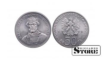 Польша, 50 злотых 1980 год - Князь Казимир I Восстановитель (Польские правители)