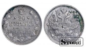 1913 Russia Emperor Nicholas II (1894 - 1917) Coin Coinage Standard 20 Kopeks Y#22a #RI269