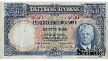 Банкнота, 50 лат 1934 год  - 656491