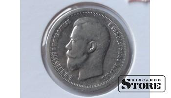 50 kopeik 1899 gads (*) - Sudrabs