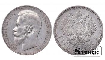 Российская Империя Серебряный рубль 1898 Y # 59.3