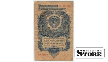 1 рубль 1947  - ГЬ 414129