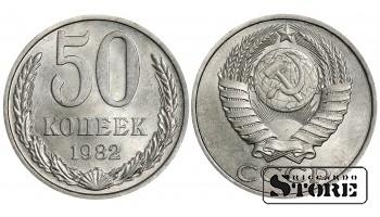 Монета, СССР , 50 копеек 1982 год - Штемпельный блеск