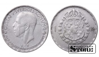 1946 Sweden King Gustav V (1908 - 1950) Coin Coinage Standard 1 Krona KM#814 #SW120