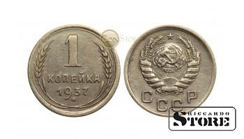 МОНЕТА, СССР , 1 КОПЕЙКА 1937 ГОД