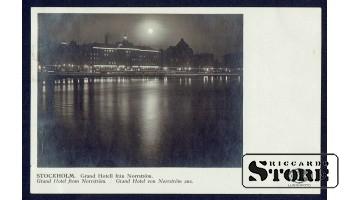 Старинная открытка Ночной Город