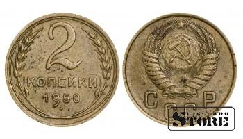 Монета, СССР , 2 копейки 1985 год - Штемпельный блеск