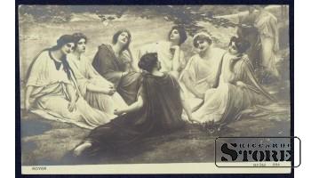 Старинная итальянская открытка На Пленэре