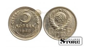 Монета, СССР , 5 копеек 1940 год