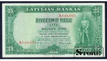 БАНКНОТА , ЛАТВИЯ , 25 ЛАТ 1938 ГОД -  A848,001
