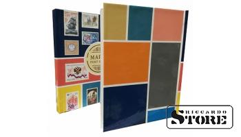 Альбом-планшет на 8 листов для хранения марок, с промежуточными листами, без титульного листа
