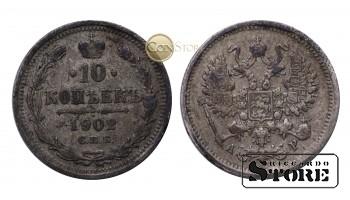 РОССИЙСКАЯ ИМПЕРИЯ , СЕРЕБРО , 10 КОПЕЕК 1902 ГОДА