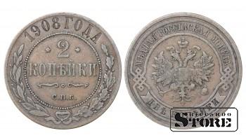 2 КОПЕЙКА С.П.Б 1908 ГОД
